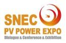 SNEC第十二届(2018)国际太阳能产业及智慧能源(上海)大会暨展览会