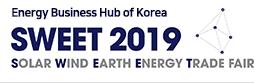 2019太阳能、风能及地球能源贸易展