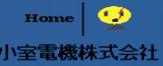 Komuro Electric Co., Ltd.