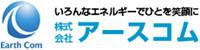 Earth Com Co., Ltd.
