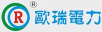 深圳市欧瑞电力设备有限公司