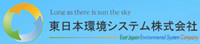 East Japan Environmental System Company