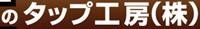 Tinplate Arrangement Produce Co., Ltd