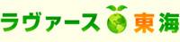 Love Earth Tokai