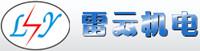 苏州雷云机电工程有限公司