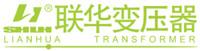 上海联华变压器厂有限公司