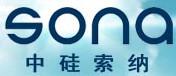 中硅索纳(厦门)新能源有限公司