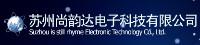 苏州尚韵达电子科技有限公司