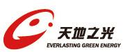 浙江天地之光电池制造有限公司
