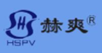 上海赫爽太阳能科技有限公司