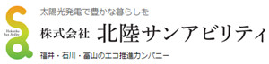 Hokuriku Sun Ability Co., Ltd.