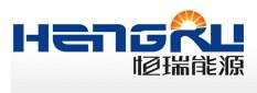 安徽恒瑞新能源装备有限责任公司