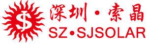 深圳市索晶新能源科技有限公司