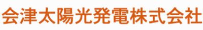 Aizu Photovoltaics, Inc.
