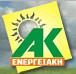 AK-Energy Κοζάνης