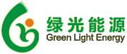 宁波绿光能源集团有限公司