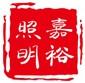 扬州市嘉裕照明有限公司