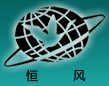 青岛恒风风力发电机有限公司