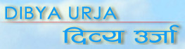 Dibya Urja Private Limited