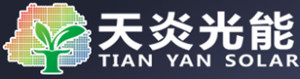 江苏天炎光能工程技术有限公司