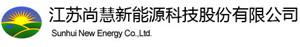 江苏尚慧新能源科技发展有限公司