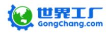 上海晴日光电科技有限公司