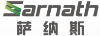 青岛萨纳斯光电能源科技有限公司