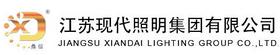 扬州市现代照明电器有限公司
