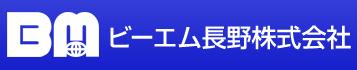 B.M. Nagano Co., Ltd.
