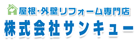Sunkyu Co., Ltd.