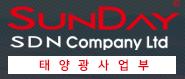 Sunday-Seoul Marine