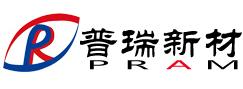 北京普瑞新材科技有限公司