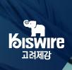 Kiswire Ltd.