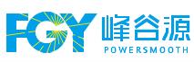 江苏峰谷源储能技术研究院有限公司