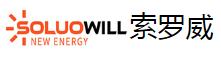 嘉兴索罗威新能源有限公司