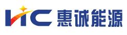 安徽惠诚能源科技有限公司