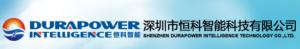 深圳市恒科智能科技有限公司(原依诺维光电)