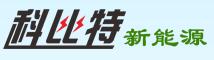 湖南科比特新能源电气技术有限公司
