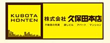 Kubota Holding Inc.