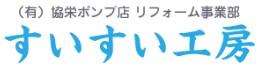 Kyoei Pump. Ltd.