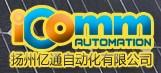扬州亿通自动化有限公司