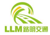 深圳市路明交通器材有限公司
