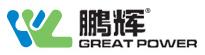 广州鹏辉能源科技股份有限公司
