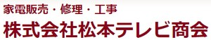 Matsumoto TV Shokai Co., Ltd.