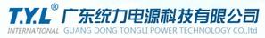 广东统力电源科技有限公司