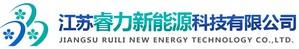 江苏睿力新能源科技有限公司