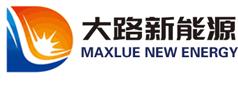扬州大路新能源有限公司