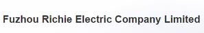福州瑞奇电气有限公司
