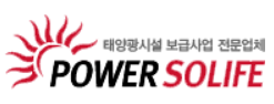 Power Solife