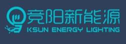 四川竞阳新能源科技有限公司